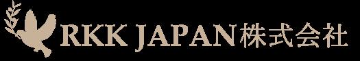 RKKJAPAN株式会社