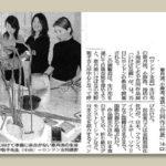 芳野敬子イベント記事2